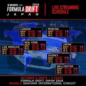 Due to an incoming Typhoon here in Japan (yes, another one), we've adjusted the schedule for this weekend's @formuladjapan round at @okayama_international_circuit. #fdjapan #formuladriftjapan #drifting