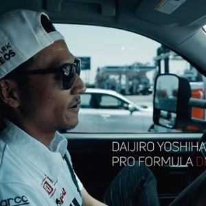 FDXV: Episode 3 | @DaiYoshihara Find out how Dai discovered drifting 25 years ago in the mountains of Japan & started with us 15 Years ago at the very first Formula Drift! #FormulaDRIFT #FormulaD #FDXV #FDIRW