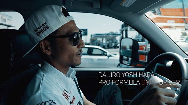 FDXV: Episode 3 | @DaiYoshihara  Find out how Dai discovered drifting 25 years ago in the mountains of Japan & started with us 15 Years ago at the very first Formula Drift!