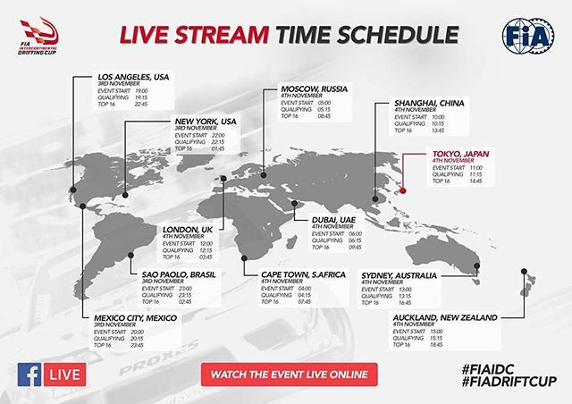 The livestream times for tomorrow's @fia_drifting_cup event in Tokyo!