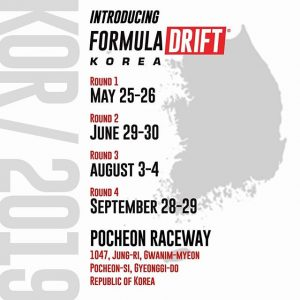 We are proud to announce the official schedule for @FormulaDKorea! #FDKorea See our Full 2019 Global Schedules on our website #FormulaDRIFT #FormulaD