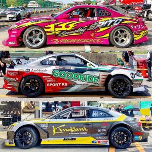 2019 @formuladjapan liveries. #formuladrift #formuladriftjapan #fdliveries #driftcarliveries #drifting #s15 #audis5