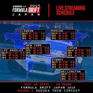 Livestream times for @formuladjapan Round 1 this weekend! #fdjapan #formulad #formuladriftjapan #drifting
