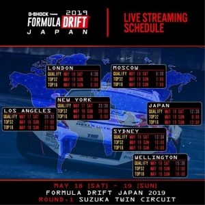 Watch @formuladjapan RD1 all weekend: (Link in Bio) -Live Stream (PST) - Qualifying: May 17 - 1030PM Top 32: May 18 - 5PM Top 16: May 18 -9PM #FormulaDRIFT #FormulaD #FDJapan