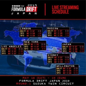 Watch Formula DRIFT JAPAN RD1: (Link in Bio) -Live Stream (PST) - Top 32: May 18 - 530PM Top 16: May 18 - 910PM #FormulaDRIFT #FormulaD #FDJapan