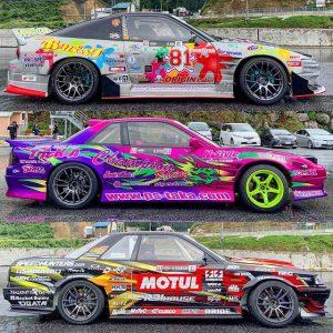 2019 @formuladjapan liveries: Nissan edition. #formuladriftjapan #formulad #drifting #driftcarliveries #s13 #r31