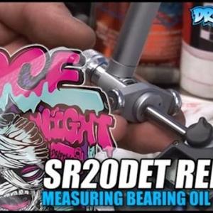 SR20DET Rebuild - How to Measure Bearing Oil Clearance - 2008 @driftingcom Video filmed at DRIFT SPEED , Special Thanks to Derrek #sr20det #sr20 #rb25set #rb25 #rb26dett #rb26 #drift #drifting #s13 #s14 #s15 #silvia #180sx #240sx #formulad #formuladrift #d1gp