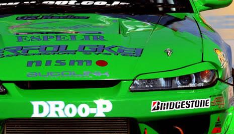 2012 D1 Grand Prix, 2012 D1GP