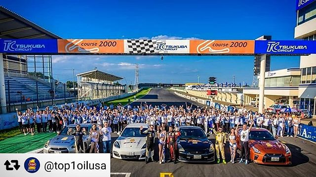 @top1oilusa and KMR at Tsukuba, Great Oil, great friends and a great company. Go checkbout the product line and give them a follow.  @top1oilusa with @repostsaveapp ・・・ Greetings from the Tsukuba Circuit. Here's a shot from TOP 1 President Joseph Ryan's recent visit to Japan with our Chinese partner and 250 of their customers.