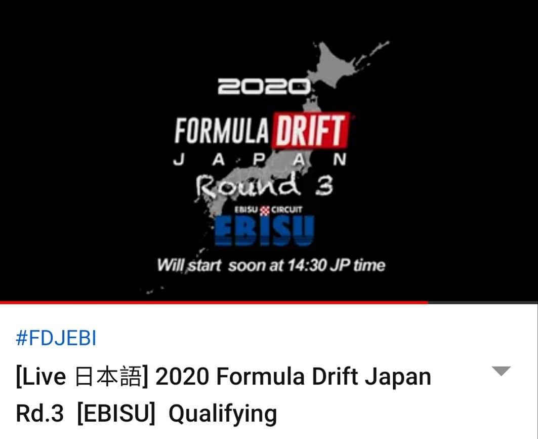 2020 Formula Drift Japan Round 3 - Live Video
