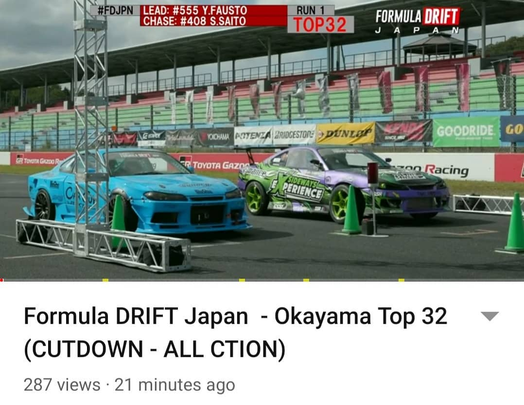 Formula Drift Japan Okayama Top 32 Video