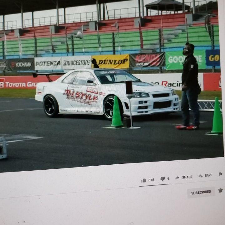 Formula Drift Japan - Watch Live