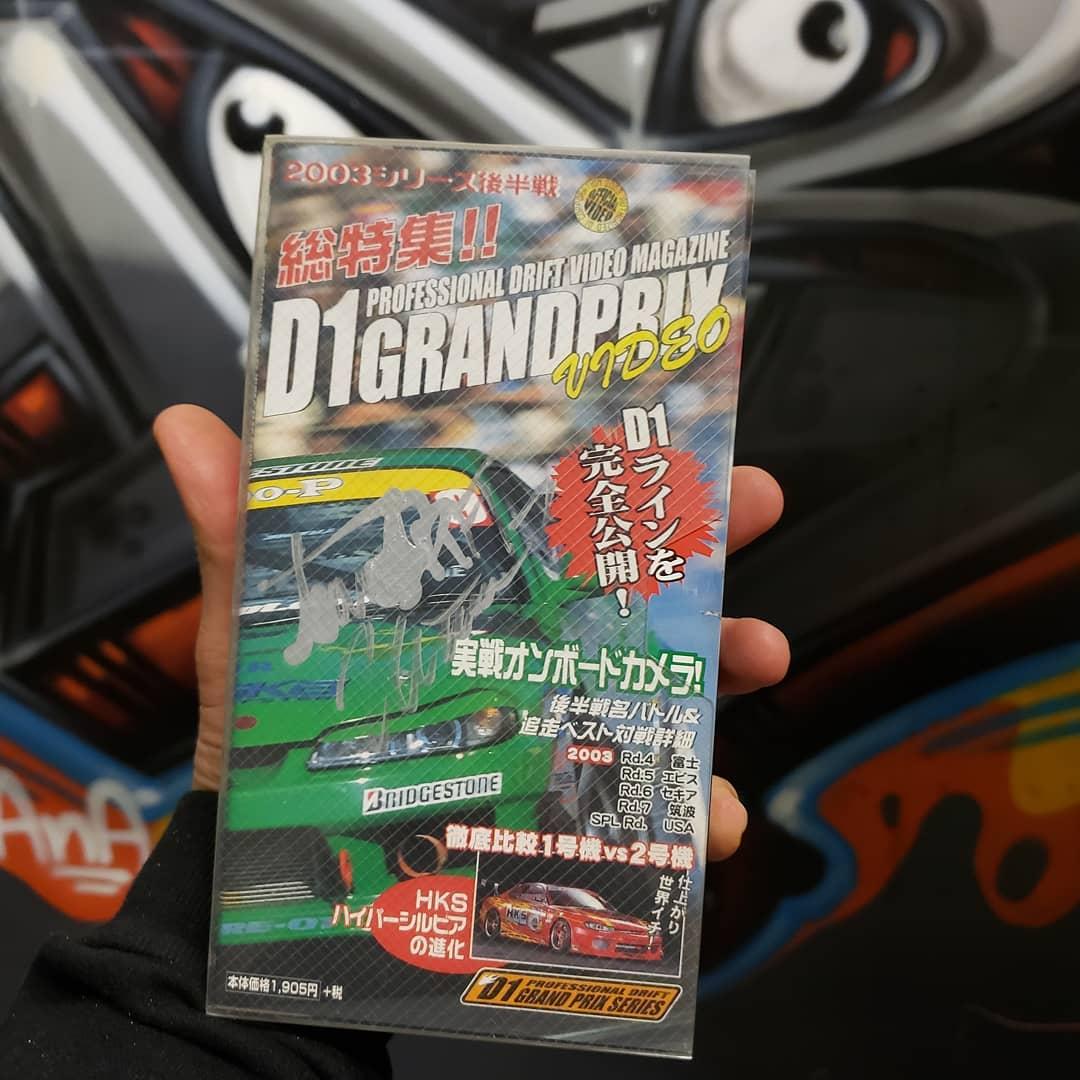 Autographed D1GP VHS