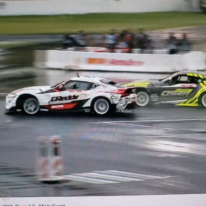 Supra VS Supra at Formula Drift - Watch Live